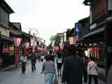 Gion Traditionnel