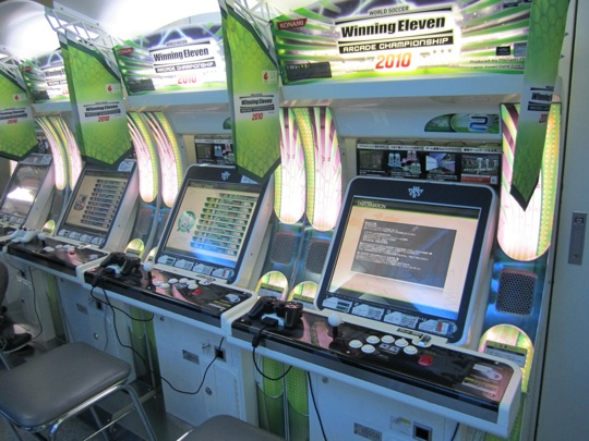 Winning Eleven Arcade