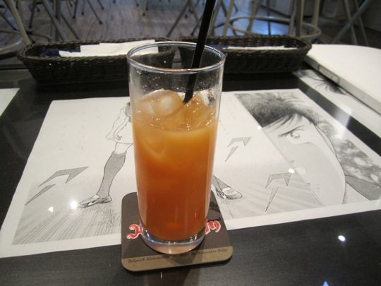 Cocktail Misaki