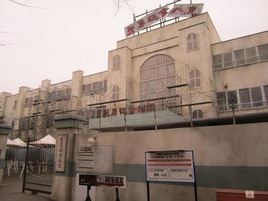 Hôpital Horreur