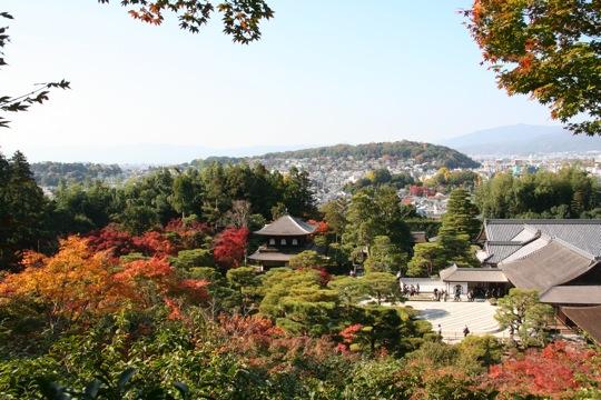 vue au sommet du Ginkaku-ji