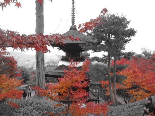 Arashiyama 'Sin City'