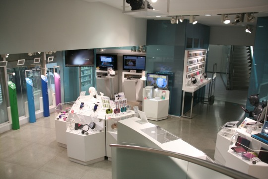 Sony Showroom