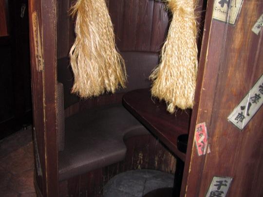 Bar Tonneau