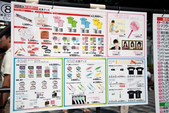 Goodies AKB48 au Tokyo Dome