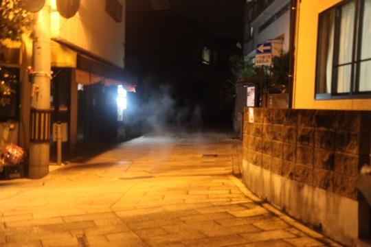 Beppu fume