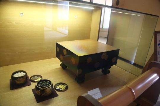 Gyobutei