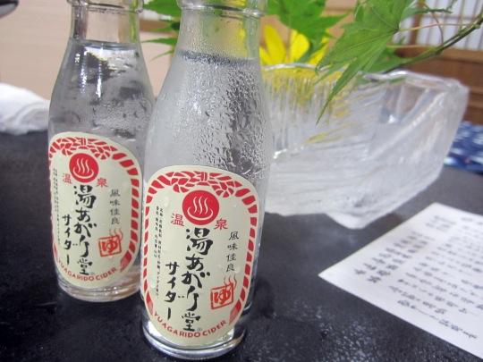 Boisson onsen