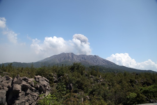 Karasujima