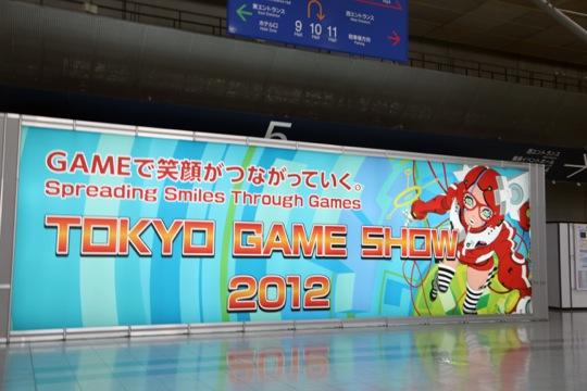 Day 27-28 – Le Japon, le pays du jeu-vidéo