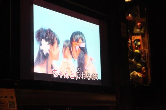 Karaoke Pasola