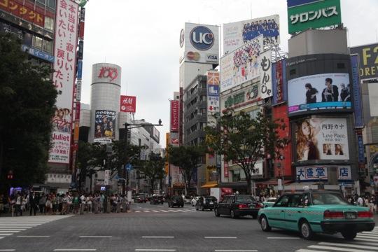 Shibuya 109
