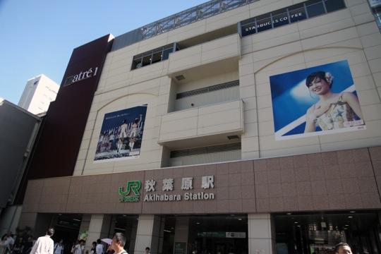Posters Maeda Atsuko