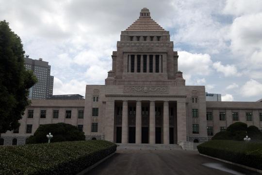 Kokkai Gijidô