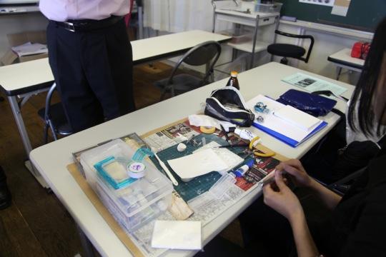 Manga School Nakano
