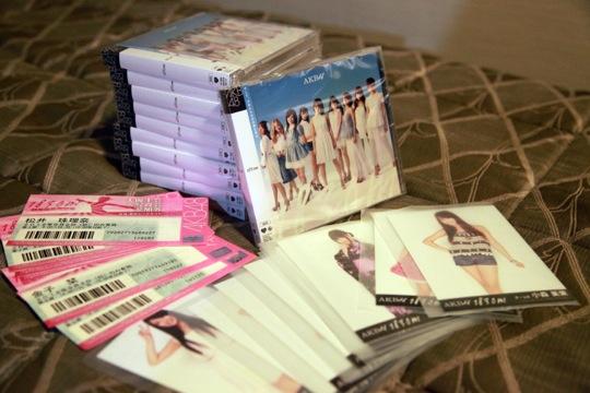 AKB48 album 1830m