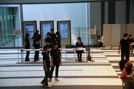Day 8 – Le Japon, le pays du jeu