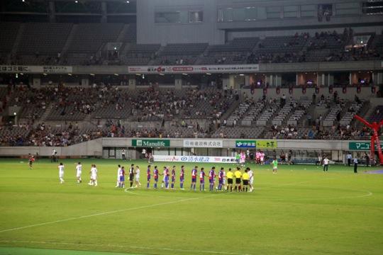 FC Tokyo Ajinomoto