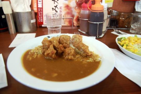 Curry Coco Ichiban