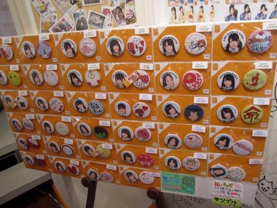 SKE48 Shop Shibuya