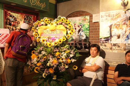 Bouquet fleurs sotsugyou
