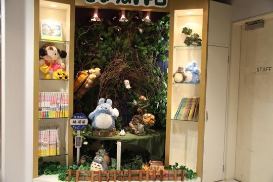Shop Ghibli