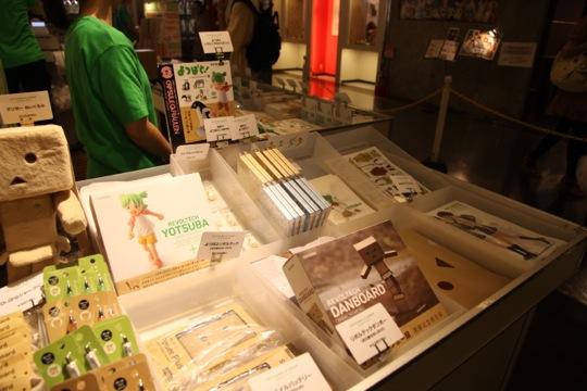 Shop Yotsuba