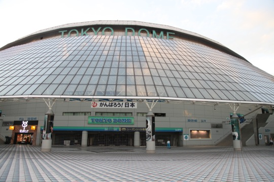 Tokyo Dome jour