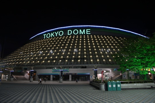Tokyo Dome nuit