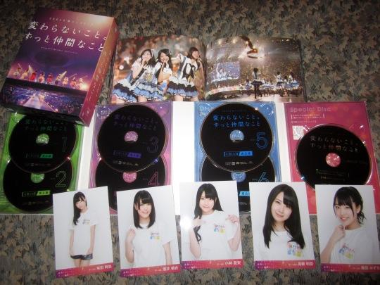 DVD SKE