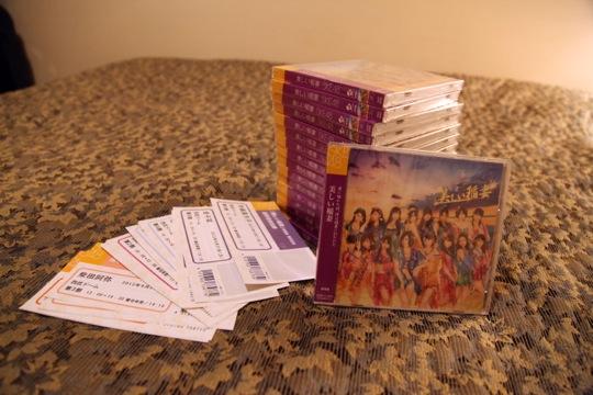 CD SKE