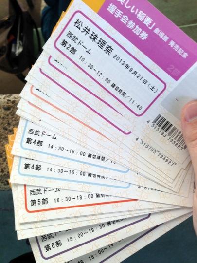tickets HS