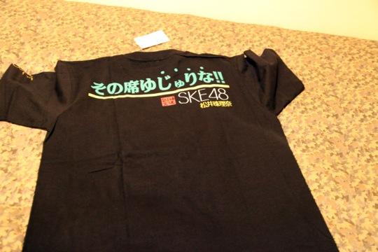 achats misaki