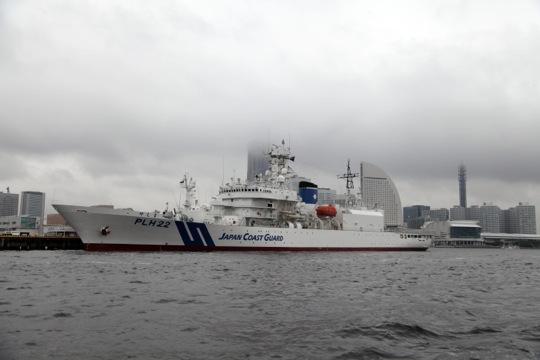 bateau - garde côtes