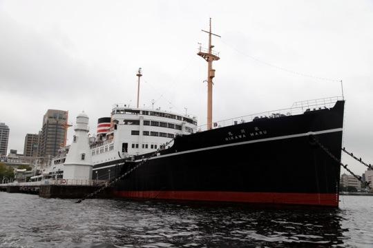 bateau - Hikawa maru