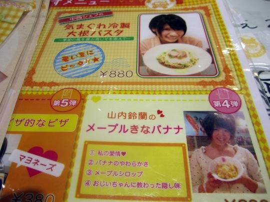 menu ske shop cafe
