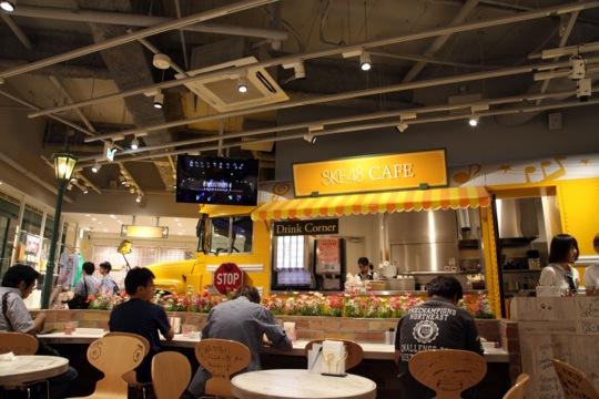 ske shop cafe