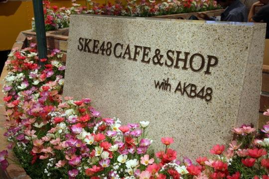 fleurs ske shop cafe
