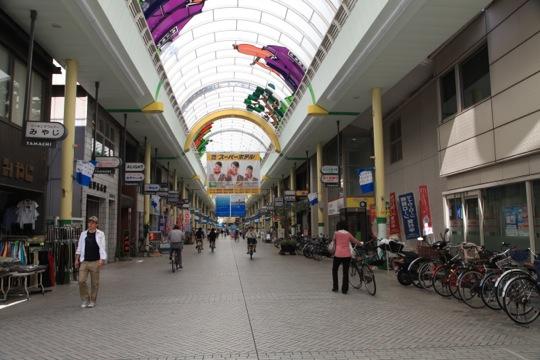 arcades shop