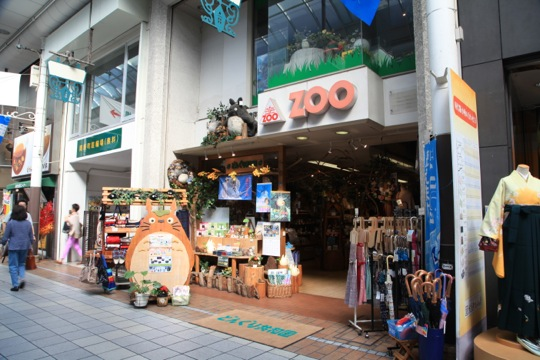 magasins arcade shop