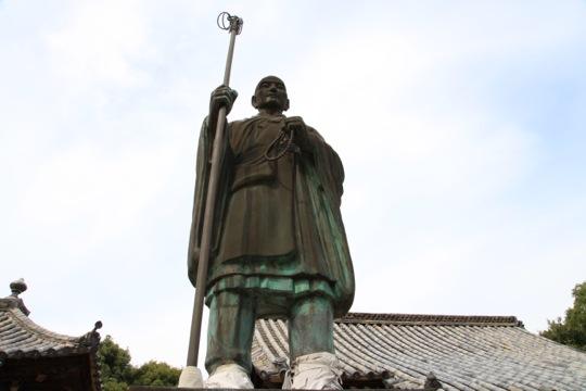 Taisan-ji