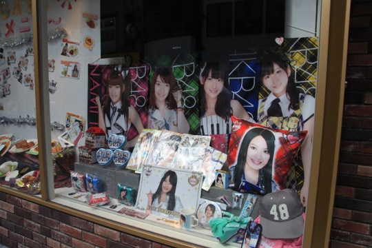 akb cafe shop
