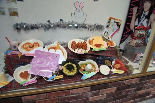 akb cafe shop