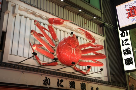 crabe dotombori