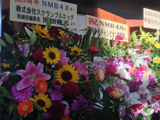 nmb48 3rd anniversary