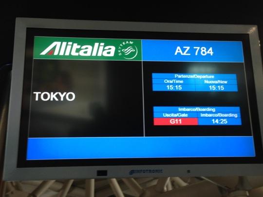 [Road 2 Japan 2014] Day 01 – les AKB ont essayé de faire monter la température extérieure mais en vain