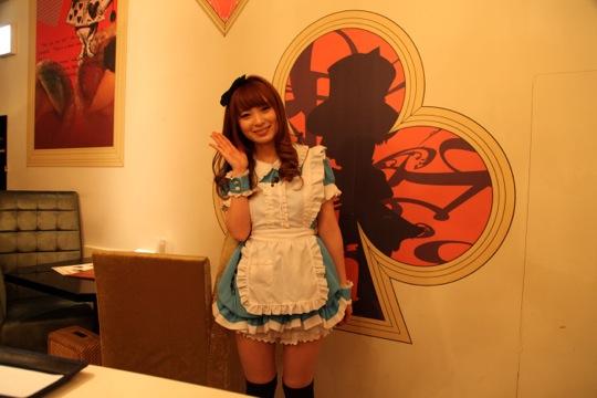 Alice serveuse