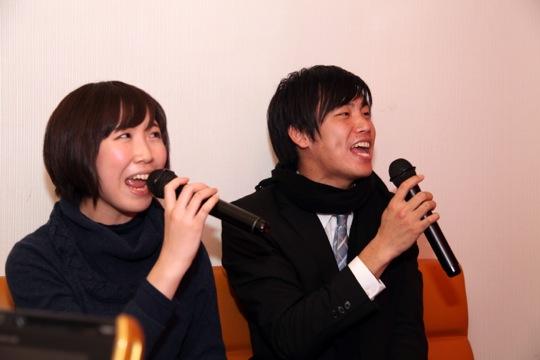 karaoke chant