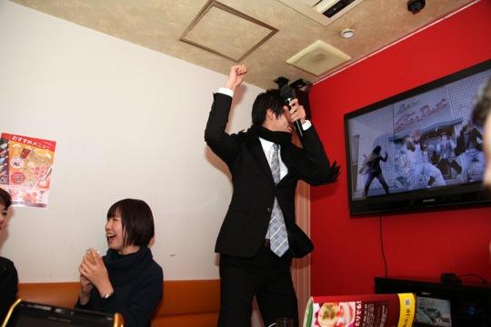 karaoke danse