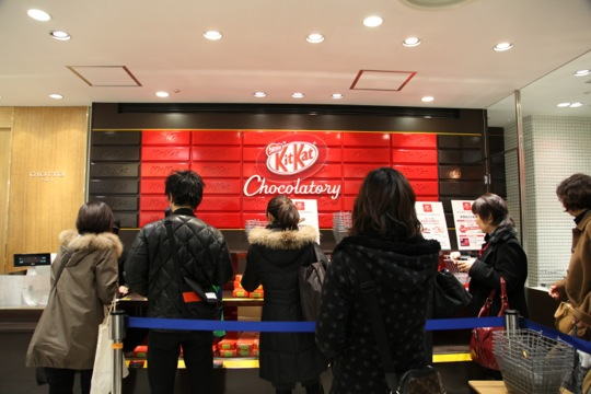 kitkat stand